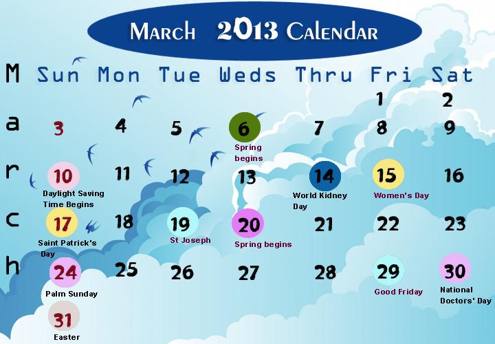 March Printable 2013 Calendar