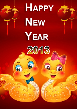 Free Chinese New Year Card