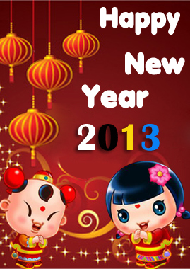 Free Online Chinese New Year Card