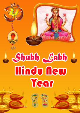 Indian New Year Card