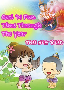 Thai New Year Card